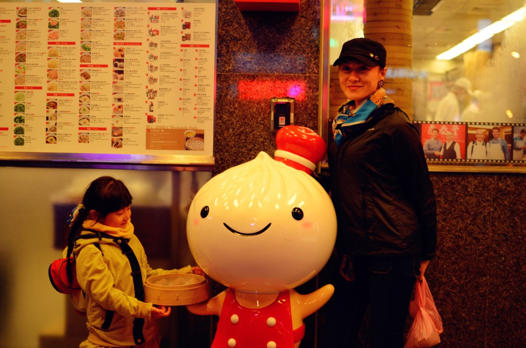 the original Din Tai Fung (Xinyi)