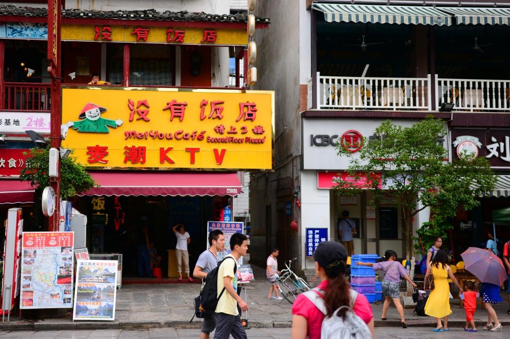 one of the many cheekily-named establishments -- No Have Restaurant