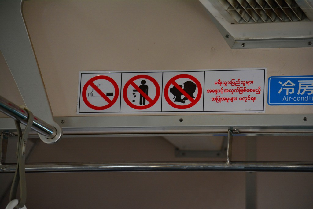 No smoking, littering, or kissing on the train