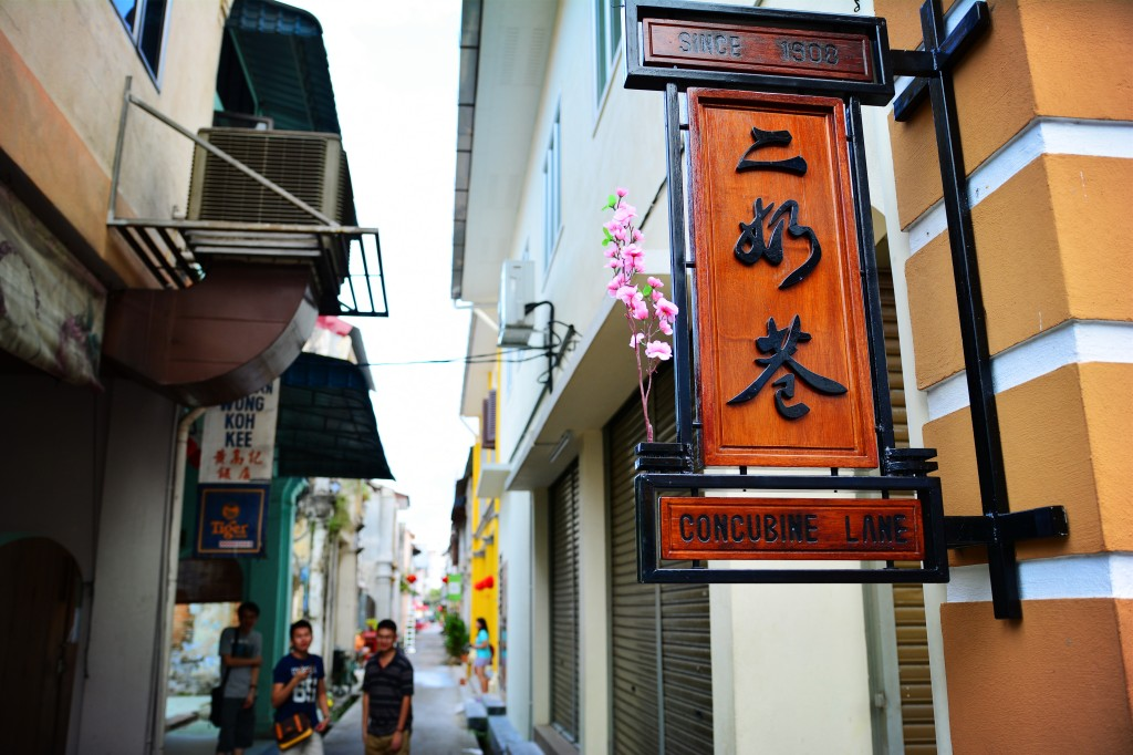 Concubine Lane, where wealthy Chinese businessmen kept their mistresses